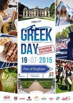 19-21 juillet 2015 - Greek Day et Apéro Belge