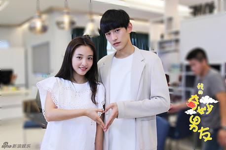 Premières impressions My Amazing boyfriend (drama chinois)