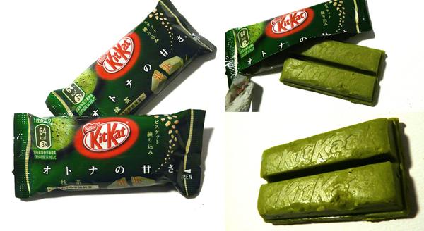 Kit-Kat Thé Vert & Gran Wafer