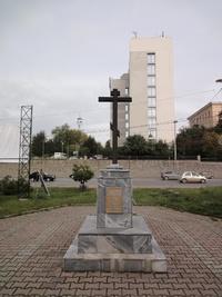 Yekaterinburg, na zdorovie Boris !