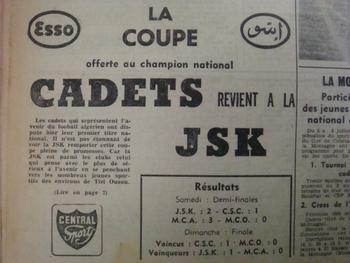 Les Cadets du MCA vice Champion d'Algérie