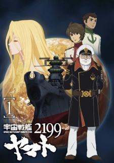 Uchuu Senkan Yamato 2199 01 vostfr