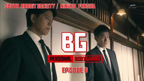 BG : Personal Bodyguard 06