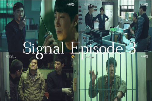 Signal Episode 3