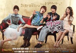 Série Coréenne