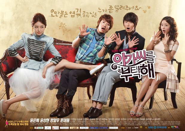 My Fair Lady (K drama)