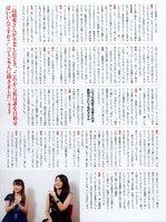 Top Yell ayumi ishida airi suzuki hello project magazine september 2014