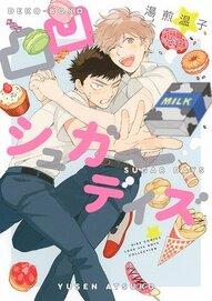 Découvrez les 30 mangas Boy's Love les plus attendus en France !