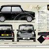 Mini 30 Special Edition 1989