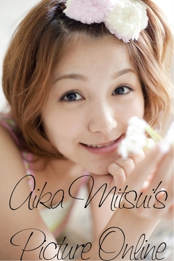 Aika Mitsui's Picture Online