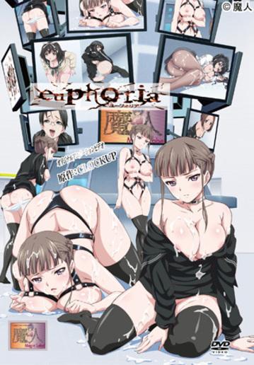 Euphoria 03 Vostfr
