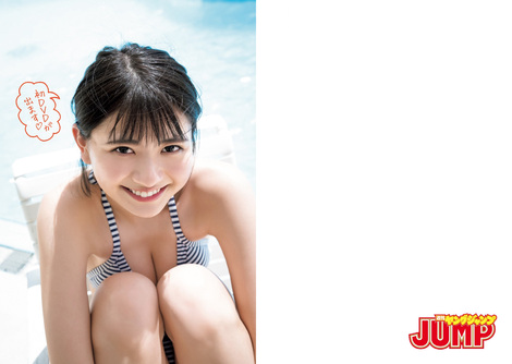 Magazine : ( [Young Jump] - 2020 / N°17 - Minami Yamada & Arisa Deguchi Staring )
