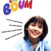 La Boum (1980).jpg