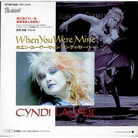 Cyndi Lauper (partie 1)