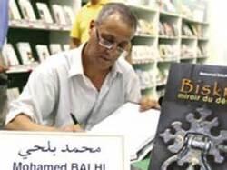 Mohamed  BALHI