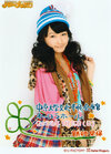 Riho Sayashi 鞘師里保 Hello! Project 2012 WINTER Hello☆Pro Tengoku ~Rock-chan~ & ~Funky-chan~