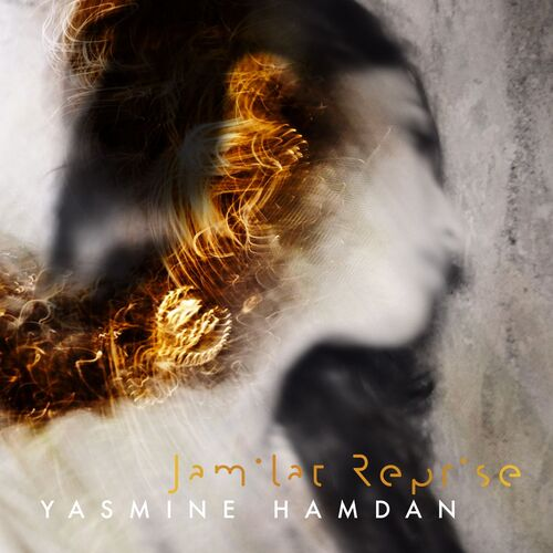 Yasmine Hamdan - Jamilat Reprise (2018) [Electro World Music, Remix]