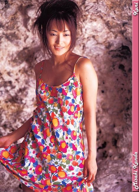 Model Collection : ( [KUNI Scan] - |vol.1| Misaki Kanda/神田美咲 )