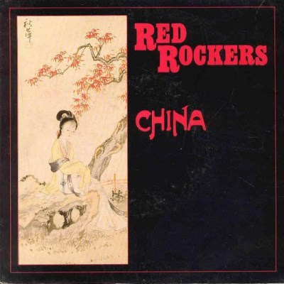 Red Rockers - China - 1983