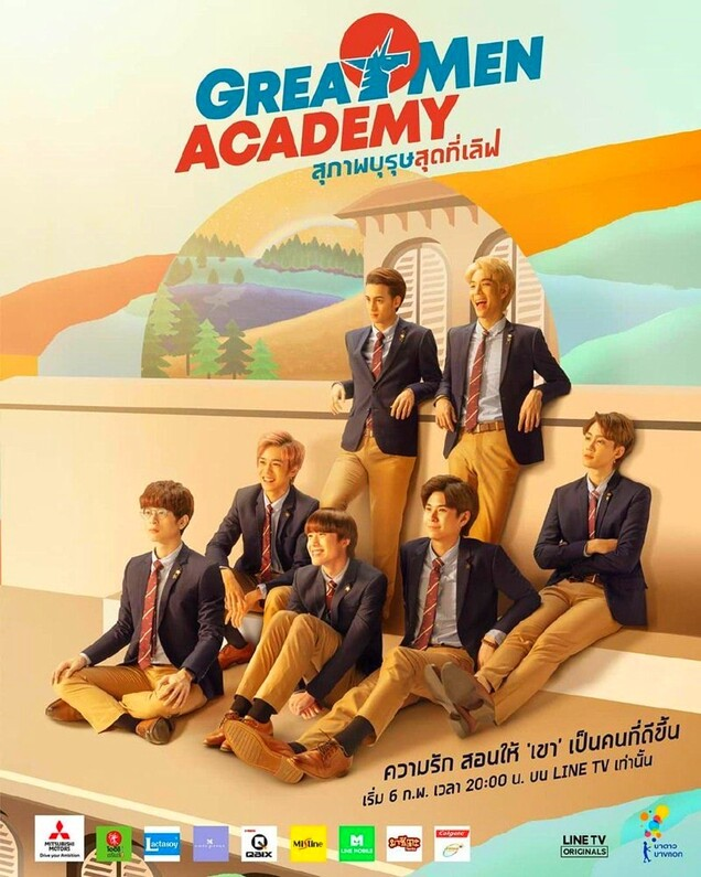 THE GREAT MEN ACADEMY (drama thailandais)