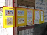 La gazette de Ban Pangkhan(4). (Du 10/08 au 30/08/2011)