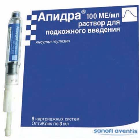 В какой аптеке можно купить инсулин апидра