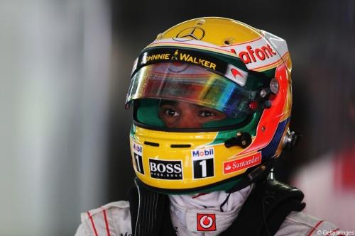 Hamilton : McLaren a fait un pas en avant en Allemagne