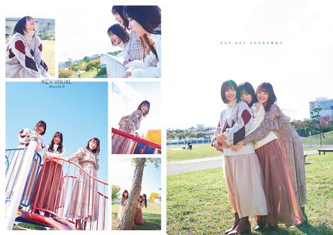 Magazine : ( [Young Gangan] - 2020 / N°2 - Hinatazaka46 Staring )