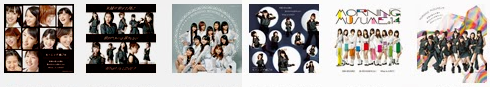 Cover du 55eme single des Morning Musume