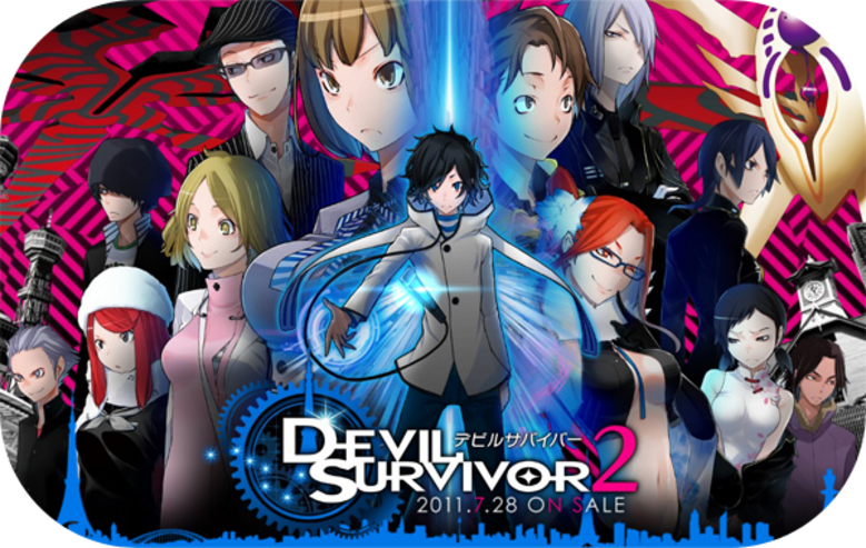Devil Survivor 2-The Animation