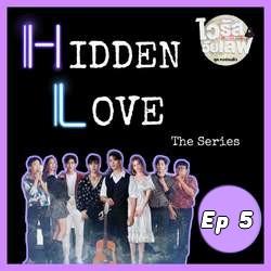 Hidden Love