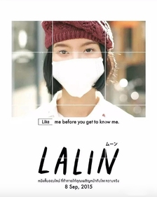 My name is Lalin