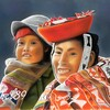 Mére et enfant Quechua