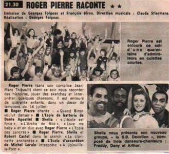 14 juillet 1977 / ROGER PIERRE RACONTE