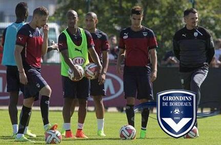 Deux séances d'entrainement vidéos Girondins de Bordeaux