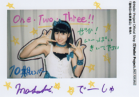 Photos One•Two•Three/The Matenrou Show