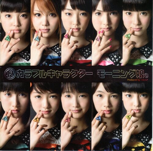 ⑬ Colorful Character 13 Colorful Character Morning Musume