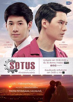 COUP DE COEUR Drama Thaïlandais