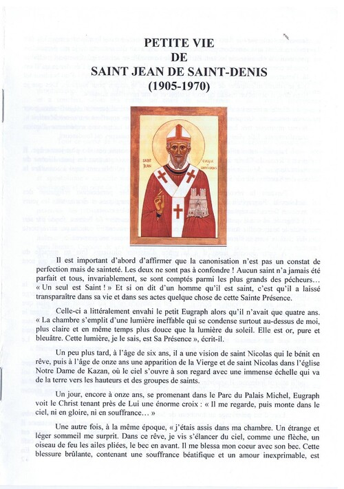 Saint Jean de Saint Denis