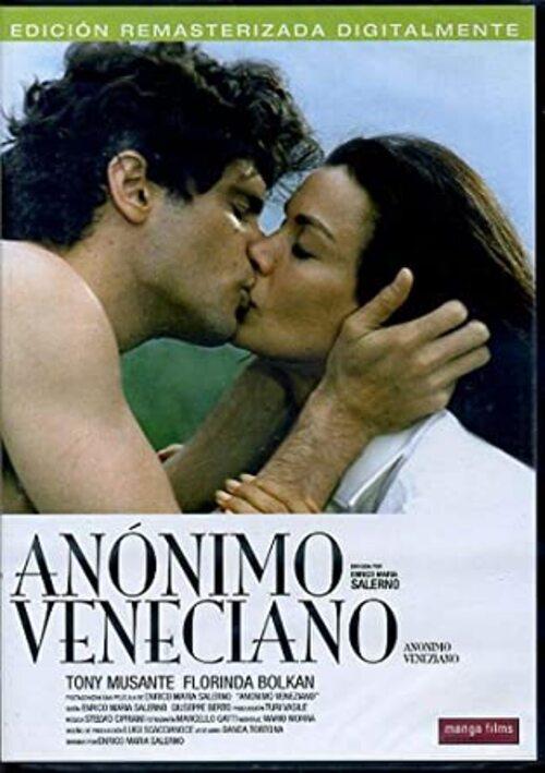 VANONI, Ornella - Anonimo Veneziano (Chansons italiennes)