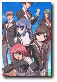 Animé : Tokimeki Memorial Only Love