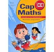 Cap Maths CE1