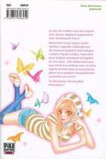 Chronique du manga {Papillon tome 2}
