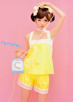 Un Event FanClub pour Michishige Sayumi Annoncé