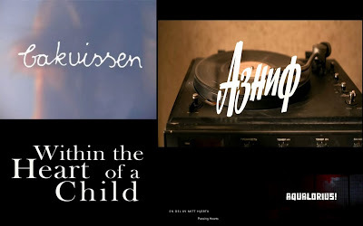 Anthology of short films. Part 8.