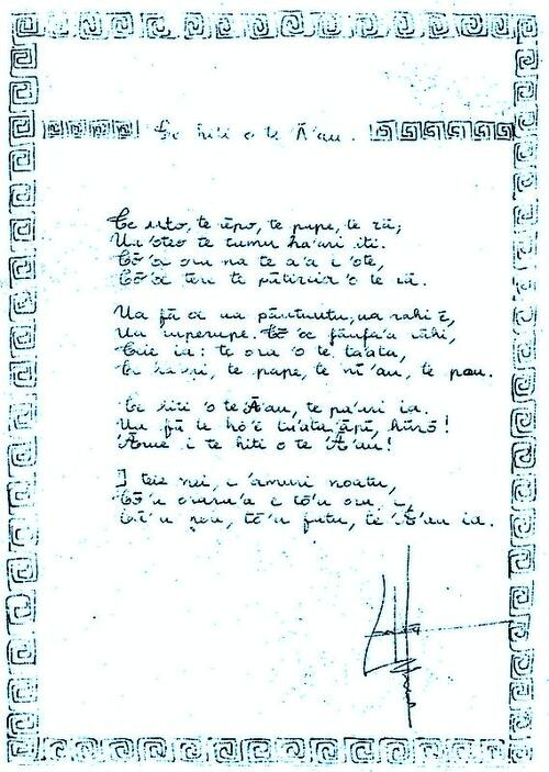 Jean-Claude HAUATA : TE HITI O TE A'AU