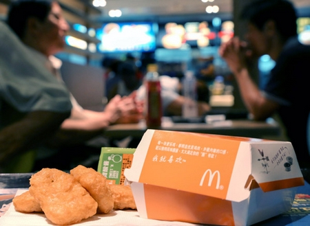 Attention : Viandes périmés chez McDonald's, Pizza Hut et KFC.