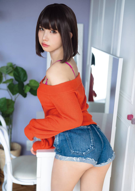 Magazine : ( [Young Gangan] - 2021 / N°8 - Enako & Umi Shinonome Staring )
