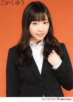Morning Musume Mizuki Fukumura 譜久村聖 Gogaku yuu ごがくゆう