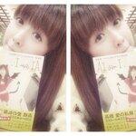 Sur le blog de Takahashi Ai (24.10.2013)